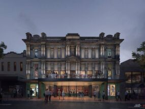 Image of the refurbished Victoria Theatre in Newcastle